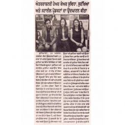 Akali-Patrika-p-06-Aug-30-International-standard-hair-care-services-launched-wella-sylvia-chen-butterfly-pond