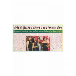 punjabi-andaaz-p-02-aug-30-pg-professionals-strengthen-their-presence-in-ludhiana