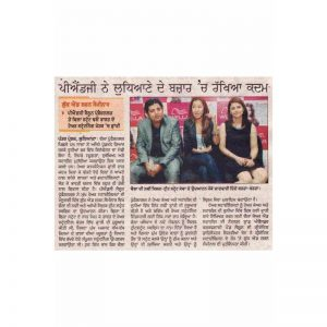 Punjabi-Jagran-P-08-Aug-29-PG-strengthens-its-presence-in-Ludhiana-wella-sylvia-chen-butterfly-pond-beauty-salon